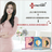 韓國微電流面膜(微電流奈米銅專利面膜布)5pcs / 盒 面膜 / 美妝 / 美容 / 保養 / 旅行 9