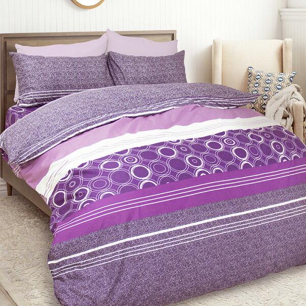 【紫花袍】天鵝絨輕柔棉床包被套組