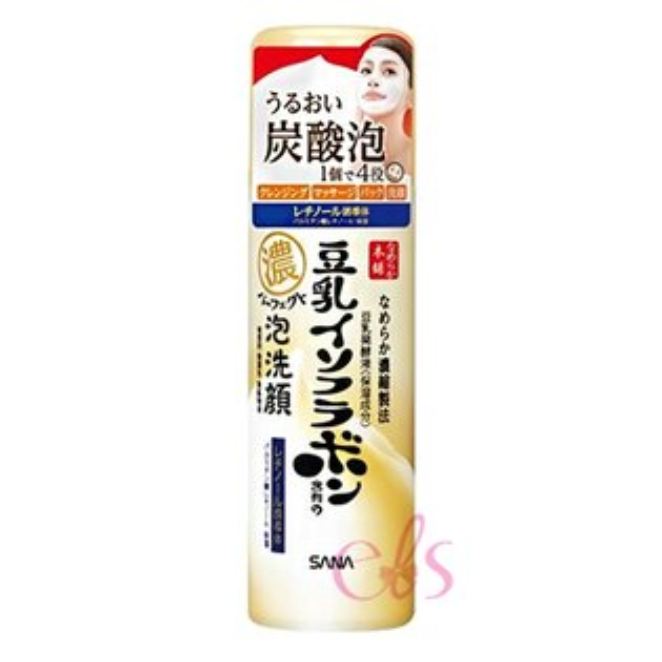 SANA莎娜豆乳美肌碳酸泡沫洗面乳110g☆艾莉莎ELS☆