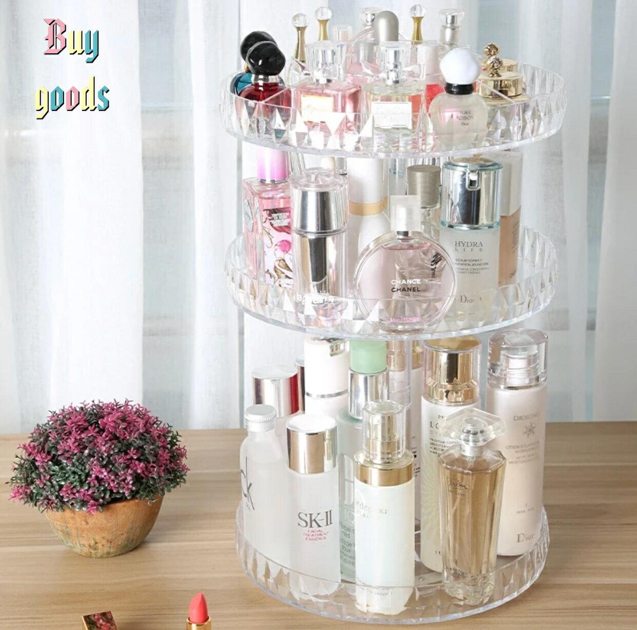 熱賣中 華麗鑽石紋路化妝品收納盒/透明壓克力收納盒/化妝品收納盒/可旋轉收納盒/化妝品置物架