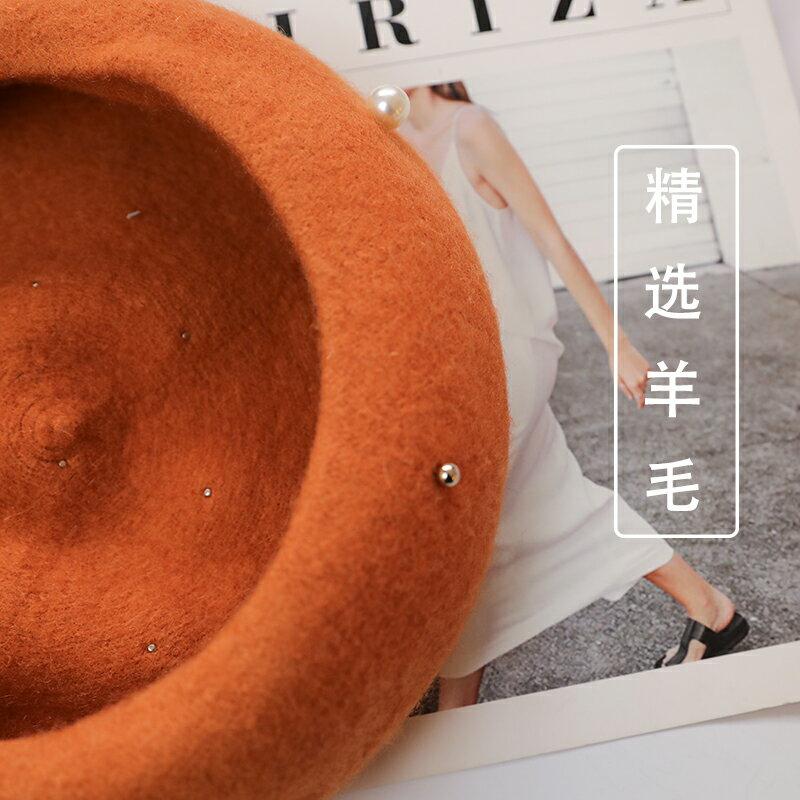 珍珠貝雷帽女士秋冬復古名媛優雅畫家帽日系南瓜帽純羊毛呢蓓蕾帽1入