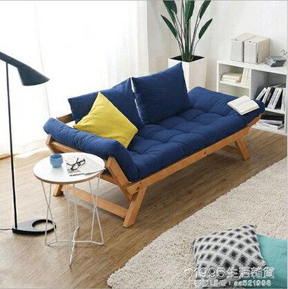 北歐日式可摺疊小戶型臥室客廳沙發床可拆洗布藝書房兩用實木沙發 1995生活雜貨NMS