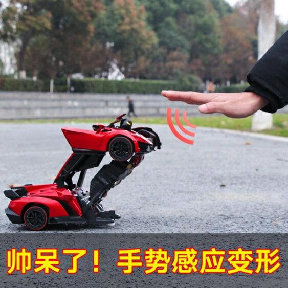 遙控變形車感應變形汽車金剛無線遙控車機器人充電動男孩兒童玩具 臺北日光