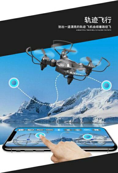 迷你小型手錶黑科技無人機小飛機航拍高清玩具感應遙控飛行器男孩 臺北日光