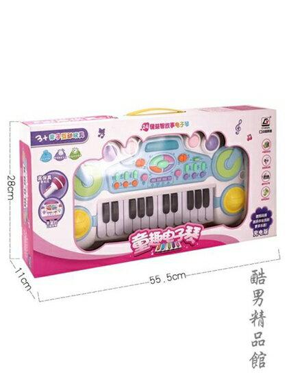 兒童電子琴寶寶多功能鋼琴玩具2益智小女孩初學1-3歲生日禮物音樂 酷男精品館