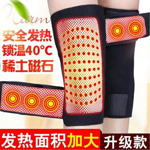 護膝保暖老寒腿自發熱灸磁療夏季男女士防寒護漆蓋關節老人炎專用 探索先鋒