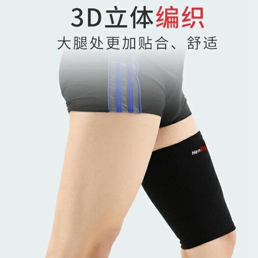 四面彈運動護大腿 運動護膝 籃球肌肉防護羽毛球健身跑步籃球 探索先鋒