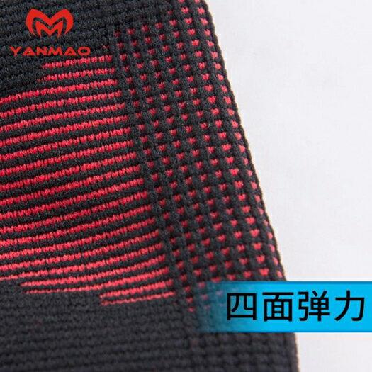 運動護膝男護套保護關節七膝蓋保暖內穿四季通用關節扶膝蓋帶防寒 探索先鋒