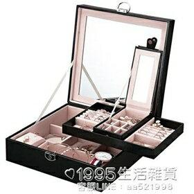 首飾盒 歐式木質首飾盒 韓版公主戒指項錬耳釘化妝盒 帶鏡帶鎖飾品收納盒 1995生活雜貨