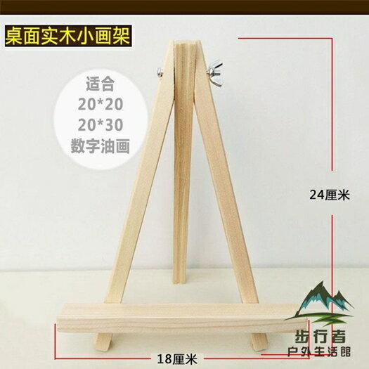 【12幅裝】DIY數字油畫兒童手繪裝飾畫手工油彩畫 618年中鉅惠