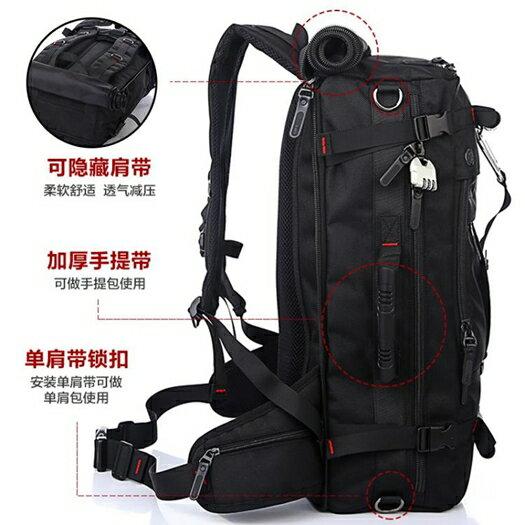 雙肩包戶外運動登山包輕便旅行背包大容量【步行者戶外生活館】