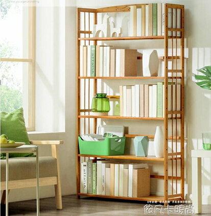 木馬人簡易書架收納置物架簡約 實木多層落地兒童桌上學生書櫃qm 依凡卡