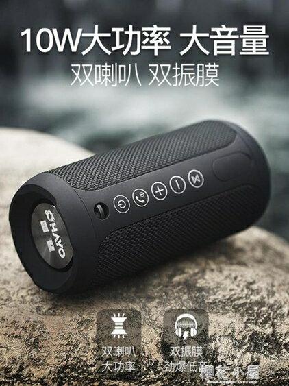 藍芽音箱新款無線戶外防水迷你小音響便攜式小型隨身車載小鋼炮雙喇叭超重低音炮『櫻花小屋』