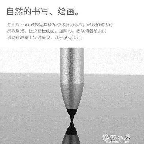 IQS 微軟Surface pen觸控筆pro6 Surface go筆surface3book電容筆pro4 / 5手寫筆latop2『櫻花小屋』 1