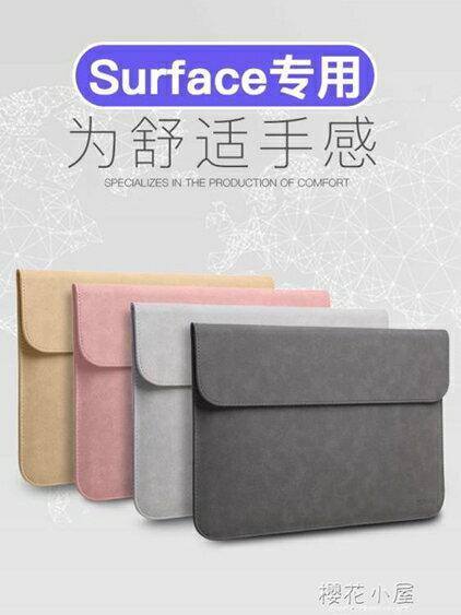 微軟Surface Pro3 4 5 6內膽包Go新款book 1 2保護套15寸平板電腦包『櫻花小屋』 0