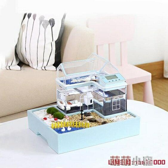 水族箱創意小魚缸迷你辦公室魚缸小型水族箱生態魚缸懶人魚缸熱帶魚魚缸 萌萌小寵