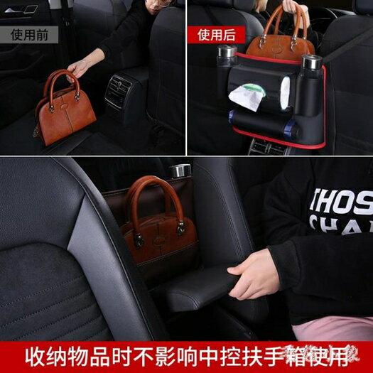汽車座椅中間收納袋掛袋車載后座多功能椅背置物儲物袋車內飾用品 DJ11957『毛菇小象』 618年中鉅惠