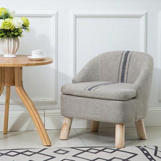 北歐簡約單人沙發臥室小戶型客廳陽臺椅兒童讀書角布藝沙發可拆洗XW