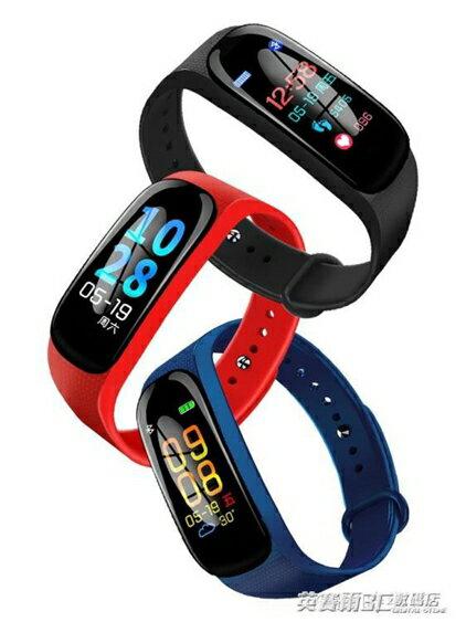 運動手環智慧彩屏防水手錶測心率血壓多功能男女士通用睡眠游泳藍牙學生跑 英賽爾 2
