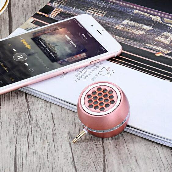 手機擴音器直插式迷你小音箱通用電腦外接擴音超大揚聲器喇叭音響 英賽爾3C數碼店