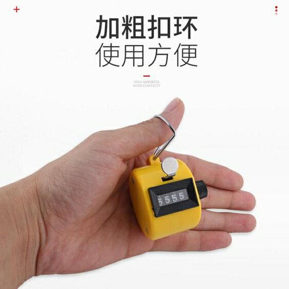 念佛計數器手動機械佛珠計數器人流量點數器客流量手按塑料記數器 英賽爾3C數碼店