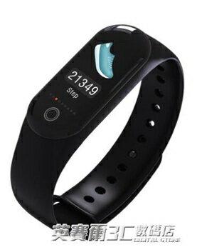 譽統彩屏智慧手錶手環心率血壓監測運動計步游泳防水睡眠監測男女 英賽爾 0