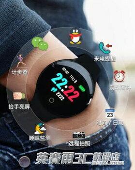 彩屏智慧手環來電信息提醒睡眠監測鬧鐘計步器多功能男女學生運動vivo小米 英賽爾