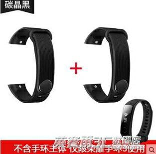 榮耀手環3表帶 智慧運動手環硅膠防水腕帶多彩手錶替換帶NYX-B10/B20 英賽爾