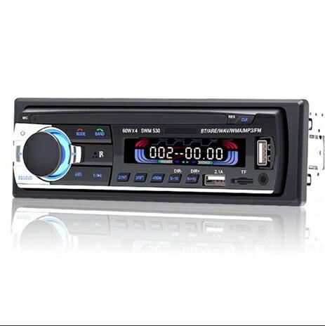 12V24V大功率藍芽汽車插卡收音機車載MP3播放器汽車音響U盤主機  英賽爾3C數碼店