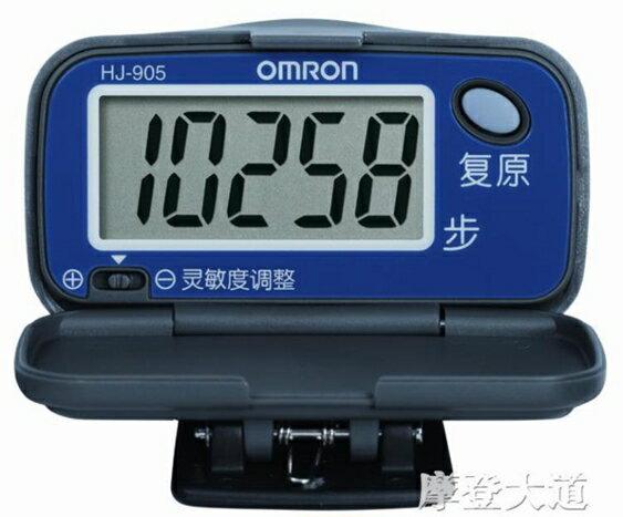 歐姆龍計步器 電子超薄計步器 跑步計數器HJ-905QM『摩登大道』