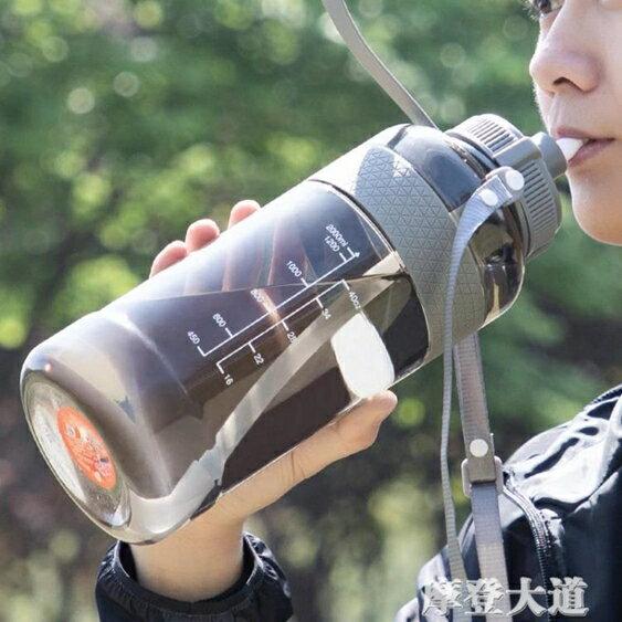 超大容量塑料水杯男健身便攜太空杯戶外帶吸管運動水壺杯子2000ml『摩登大道』