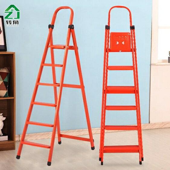 折疊梯子家用室內人字梯加厚四五步伸縮工程梯便攜樓梯多功能扶梯