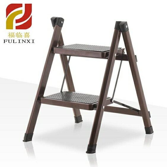 梯子家用人字梯二步梯凳兩步梯二步踏梯兒童梯子三步梯架子