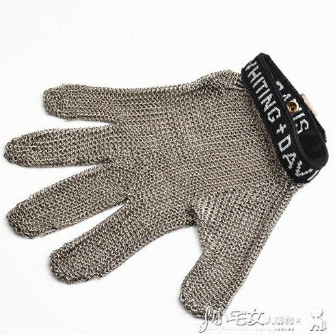 防割手套 法國原裝進口霍尼韋爾五指鋼絲手套金屬屠宰防切割裁剪不銹鋼手套 小宅女
