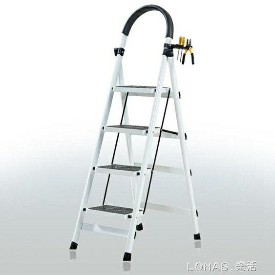 家用摺疊梯子室內人字梯四步梯五步梯爬梯加厚多 扶梯伸縮梯子 nms 樂活 館