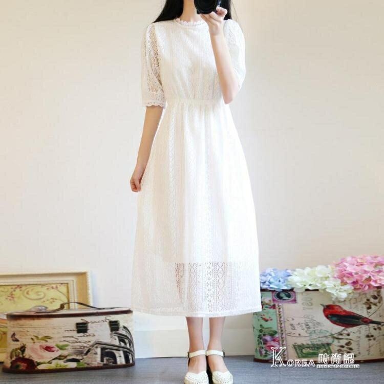 【現貨】白色顯瘦蕾絲中長款洋裝 【Korea時尚記】【3-10】  年貨節【年終鉅惠】