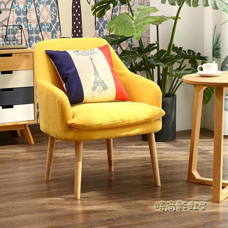 北歐懶人沙發陽臺臥室單人沙發客廳小戶型休閒洽談沙發椅現代簡約mbs「時尚彩虹屋」