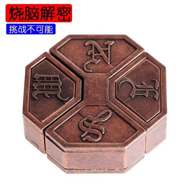 盒子益智魯班鎖金屬解密