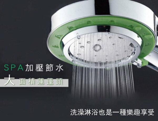 大面積加壓節水負離子SPA蓮蓬頭低水壓適用浴室廁所壓省水洗澡浴室清潔廁所居家
