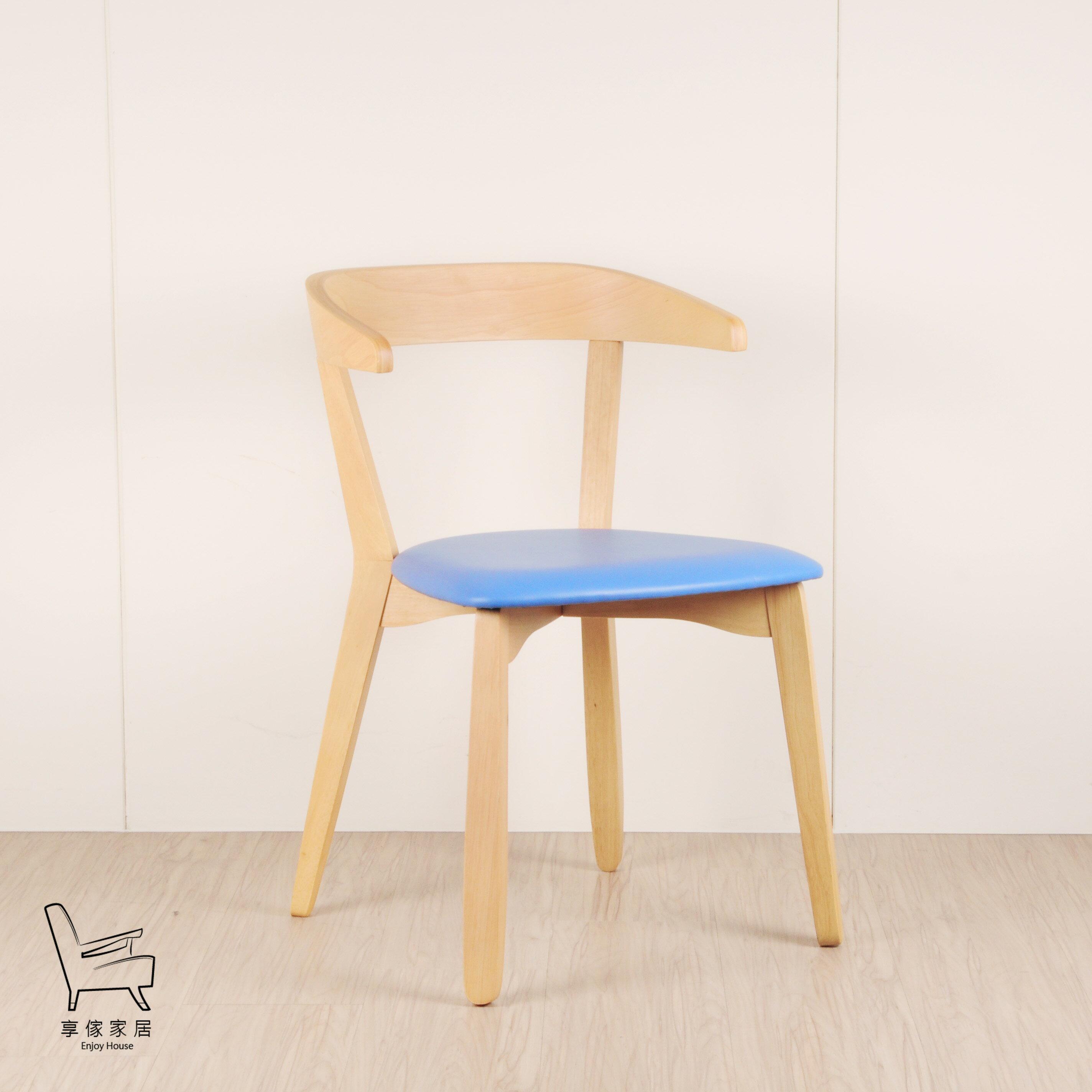 Curve背靠單椅/餐椅/書桌椅 北歐復刻經典設計 76公分高