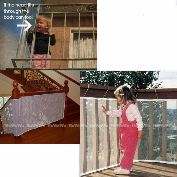 樓梯陽台安全網 兒童安全網 樓梯防護網 3米長 SS9221
