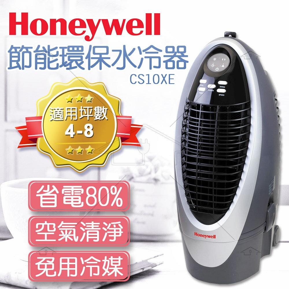 <br/><br/>  HONEYWELL 節能環保水冷氣 CS10XE<br/><br/>