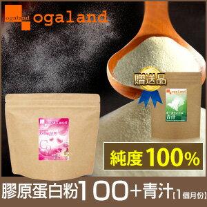 樂天 商場 膠原蛋白粉 3g×30小包   低卡飲品 順暢青汁 排便 必買2017 保健品