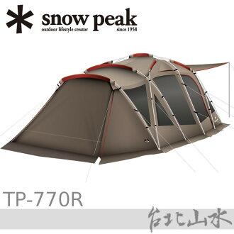 Snow Peak TT 圓弧別墅帳Pro. 頂級別墅帳/客廳帳/寢室帳 Tortue Pro. TP-770R