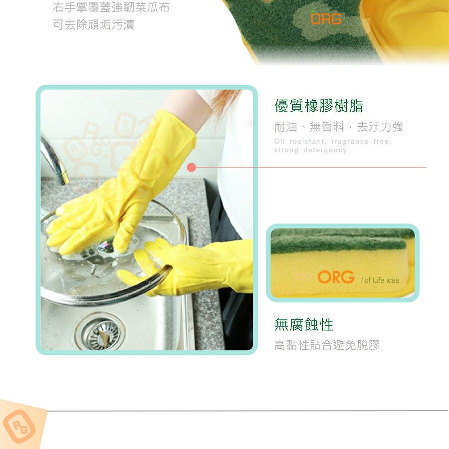 ORG《SD2287》菜瓜布手套 帶菜瓜布手套 菜瓜布 乳膠手套 帶清潔刷手套 洗碗手套 手套刷 洗碗刷 防水手套 6