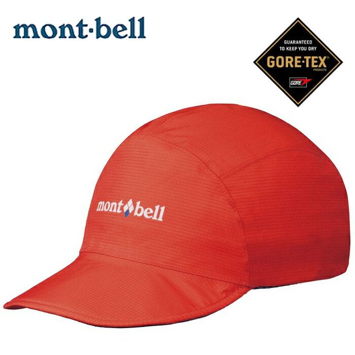 Mont-Bell 防水鴨舌帽/遮陽帽/防水透氣/GORE-TEX Cap1128508 男款SSOG 橘色