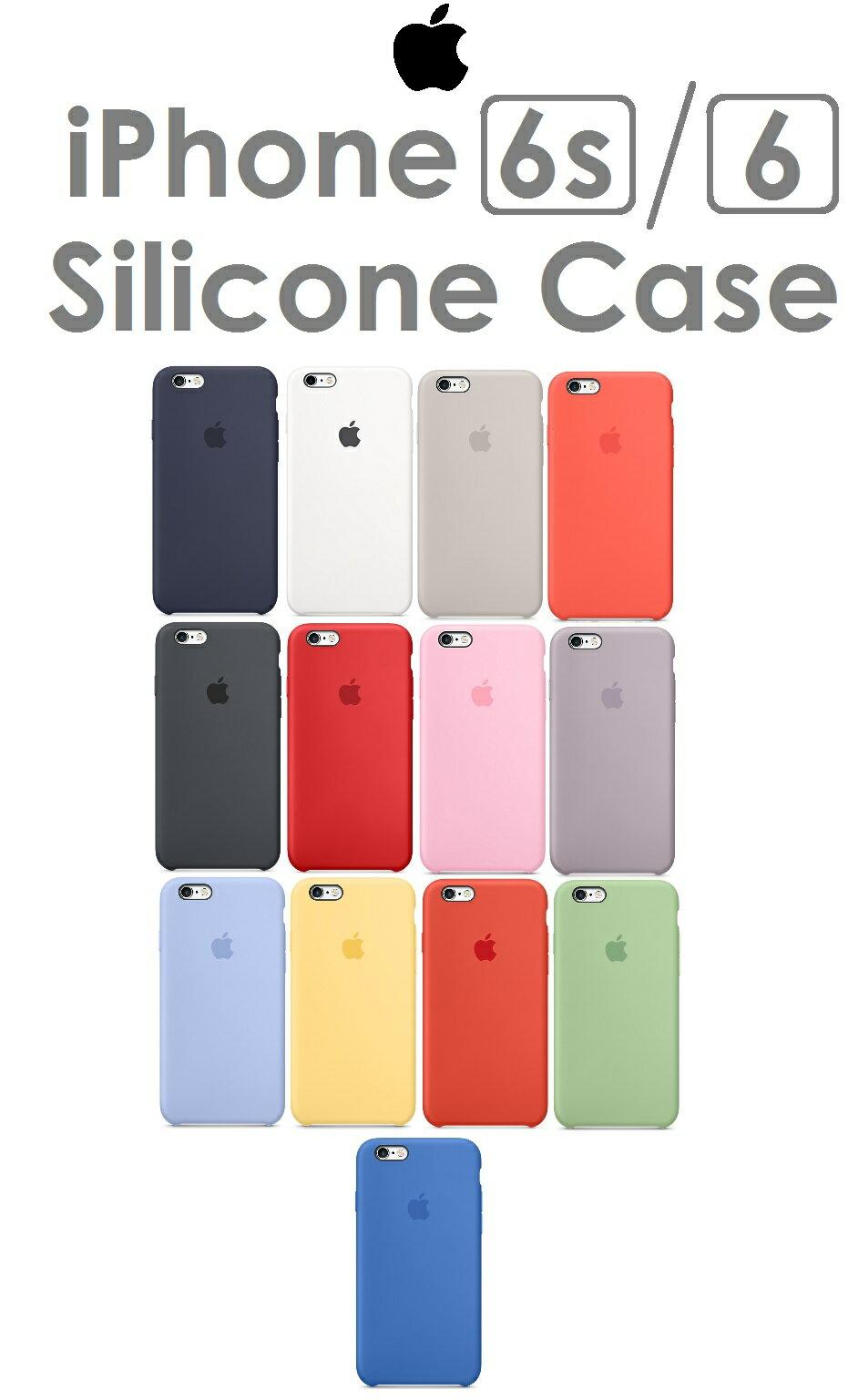 【原廠盒裝】蘋果 APPLE iPhone 6s 專用矽膠護套 保護套 保護殼 保護蓋 軟殼 (iPhone 6 共用)
