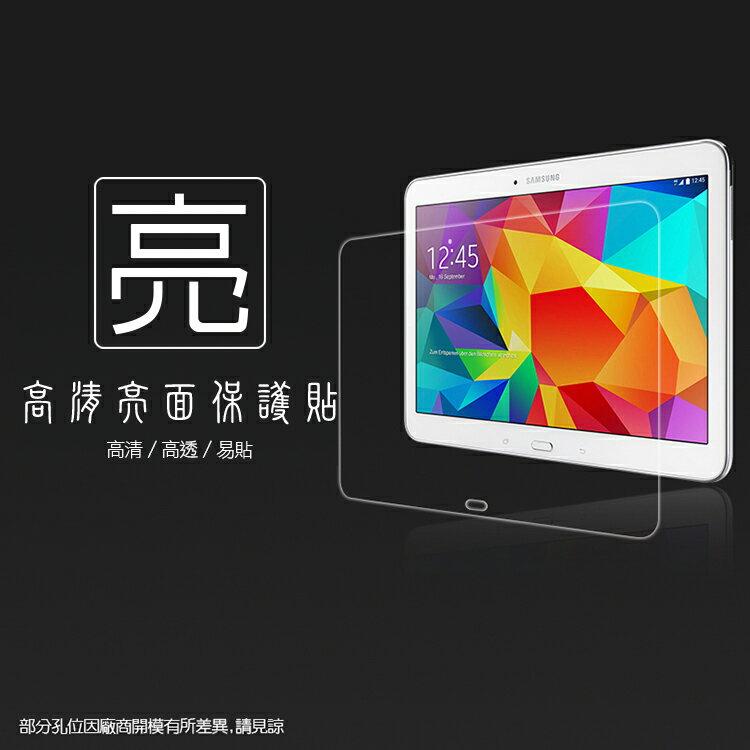 亮面螢幕保護貼 SAMSUNG 三星 GALAXY Tab4 10.1吋 T531(3G版)/T530(WiFi版) 保護貼 平板貼 亮貼 亮面貼