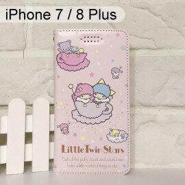 雙子星彩繪皮套[咖啡杯]iPhone7Plus8Plus(5.5吋)【三麗鷗正版】