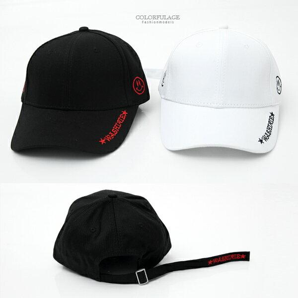 老帽獨特造型微笑棒球帽【NHA12】
